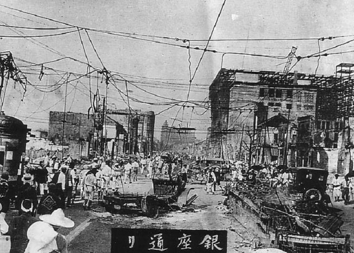 Ginza_after_Great_Kanto_earthquake.jpg