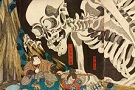 YOKAI in the Arts of Japan  @ Edo-Tokyo Museum