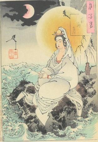 tsuikioka6 (7).jpg