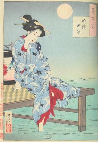 tsukioka10 (5).jpg