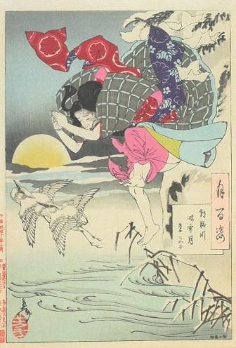 tsukioka11 (7).jpg