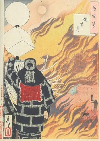 tsukioka2 (8).jpg