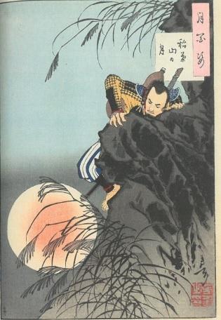 tsukioka3 (6).jpg