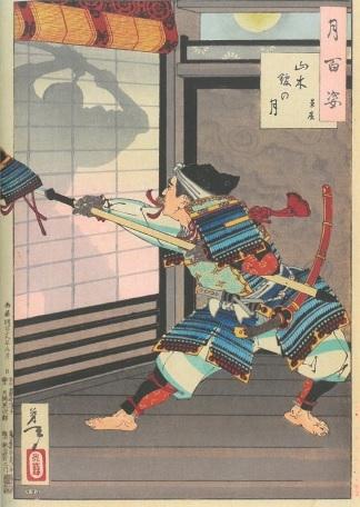 tsukioka5 (6).jpg
