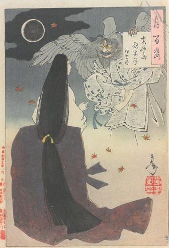 tsukioka7 (5).jpg