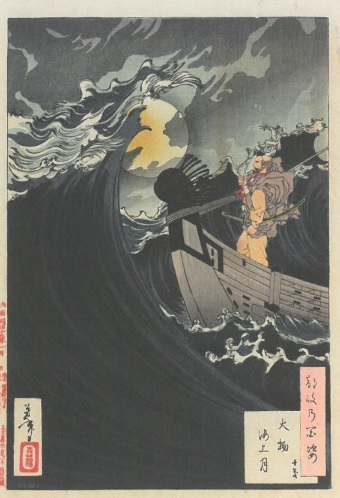 tsukioka8 (4).jpg