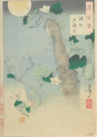 tsukioka9 (5).jpg