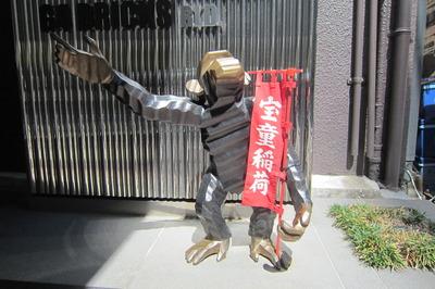 Tokyok18 (2).JPG