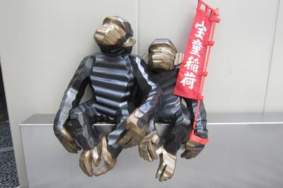 Tokyok19 (3).JPG
