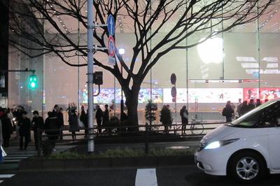 Tokyok27.JPG
