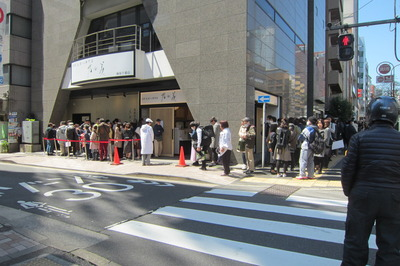 Tokyok42.JPG