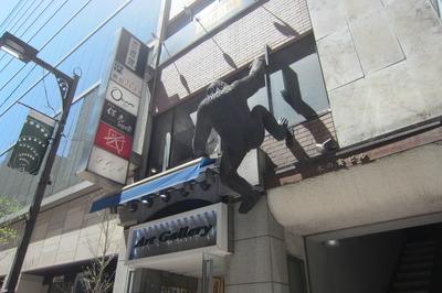 Tokyok48.JPG