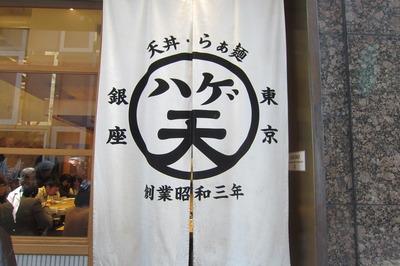 Tokyok51.JPG