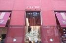 Tsubaki-kai @Shiseido Gallery in Ginza, Tokyo